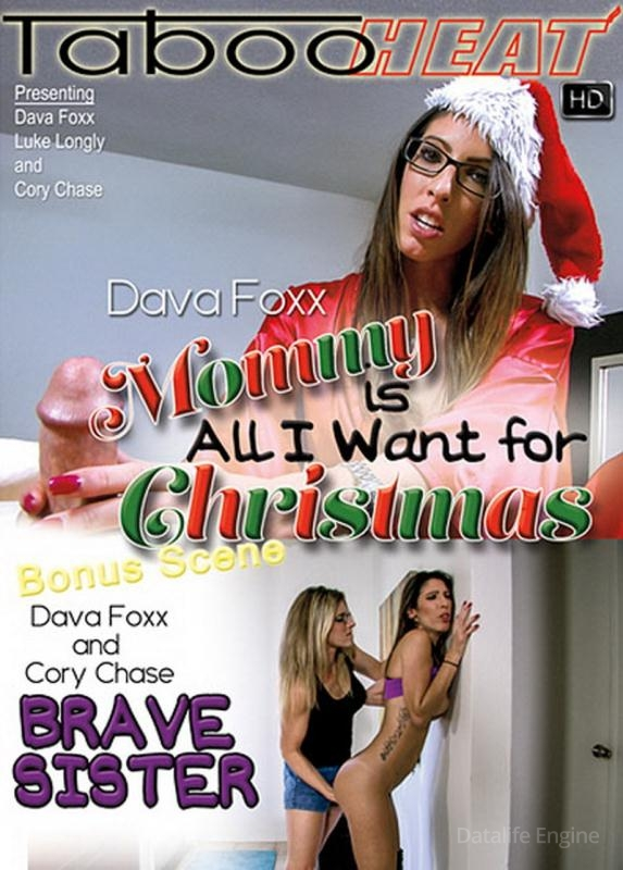 Cory Chase, Dava Foxx, Luke Longley - Mommy Is All I Want For Christmas and Brave Sister (Clips4Sale.com) | (SD | 2016)