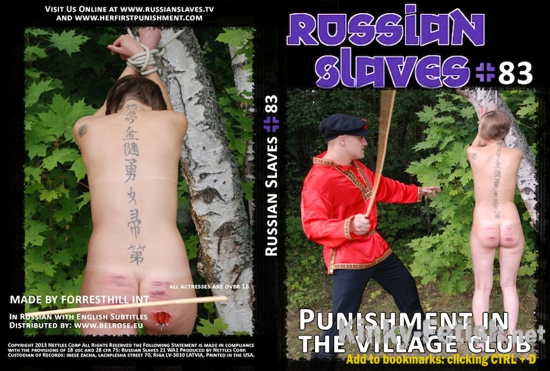 Spanking - Russian Slaves 83 (HerFirstPunishment) | (SD | 2013)